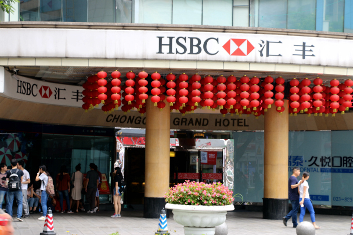 HSBC Eyes More Opportunities in China - Caixin Global