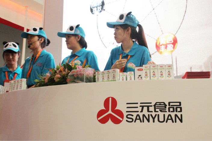 Fosun and food producer Beijing Sanyuan Foods Co. Ltd. will jointly acquire Brassica Holdings, owner of the French margarine-maker St Hubert, for 625 million euros ($734 million). Above, Sanyuan Foods takes part in the International Dairy Industry Exhibition in July 2012 in Beijing. Photo: Visual China