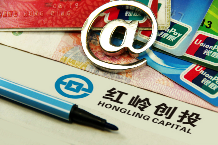 After bailing on the barely profitable peer-to-peer lending business, Hongling Capital will be absorbed by its founder's other firm, and venture into wealth management, trading and advisory. Photo: Visual China