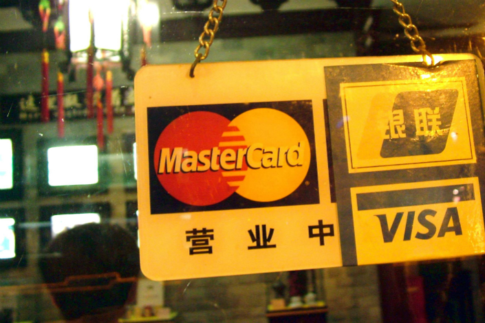 Mastercard, the world's third-largest bank-card network operator after UnionPay and Visa, plans to roll out its QR-code-based service across Asia more aggressively in coming years as it attempts to compete with third-party payment service providers. Photo: Visual China