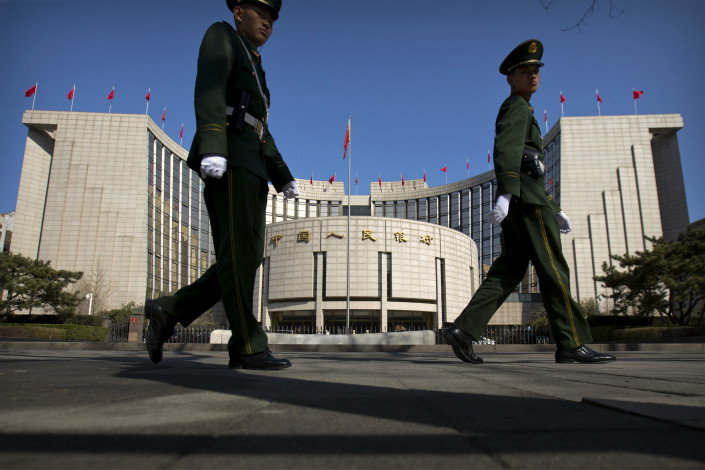The People's Bank of China (PBOC) said it is looking at including