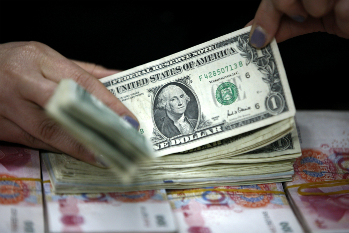 China's foreign exchange reserves jumped $23.9 billion in July, the second-highest increase this year and more than seven times the increase in June. Photo: Visual China