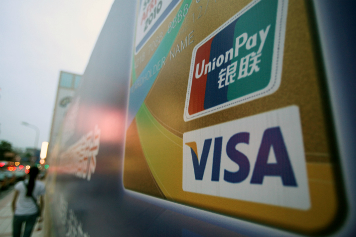 Visa Inc. is seeking permission from the People's Bank of China to clear its own bank-card transactions, a market that wasn't officially opened to anyone else on the mainland except China UnionPay until May. Photo: Visual China