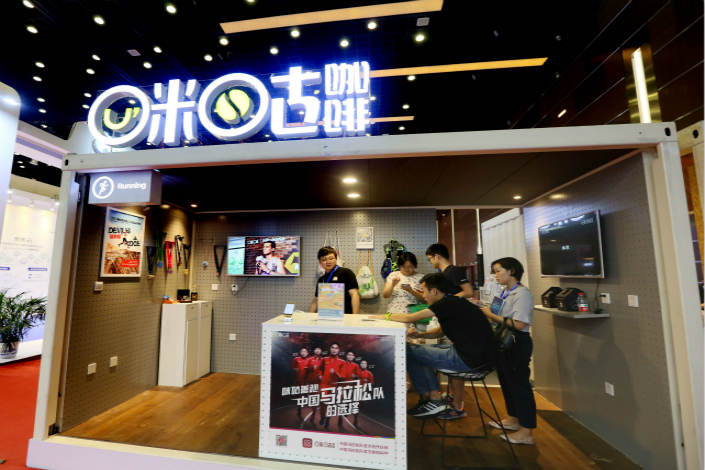 Online literature platform Migu, a unit of leading wireless carrier China Mobile Ltd., is accusing China Reading in court of breaching agreements between the two sides by failing to provide Migu with literary products. Above, Migu hosts an exhibition booth at the 2017 China Internet Conference in March in Beijing. Photo: Visual China