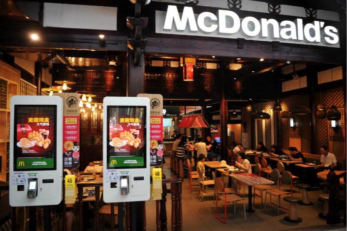 The McDonald's fast-food chain plans a large expansion over the next five years, mostly in third- and fourth-tier cities. Photo: Visual China