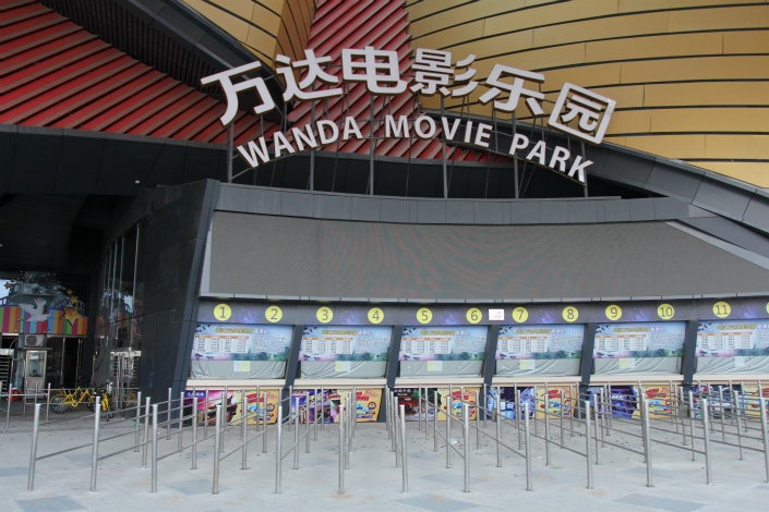 Shares of Hong Kong-listed Wanda Hotel Development Co. Ltd. surged on Thursday after Wanda Group announced a reorganization that seeks to lower its massive debt. Above, the Wanda Movie Park at the Wuhan Central Cultural District in Wuhan, Hubei province, is seen on July 25. Photo: Visual China