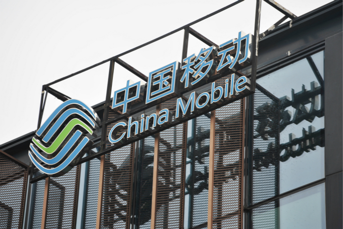 For the three months through June, China Mobile's revenue rose 6.2% to 204.9 billion yuan ($30.6 billion), but its profit grew by a much slower 3.3% to 37.9 billion. Photo: IC
