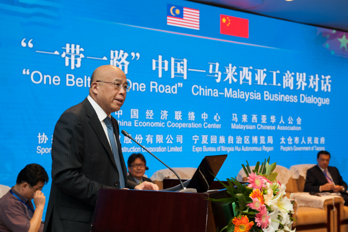 The $12.8 billion East Coast Rail Link in Peninsular Malaysia is the largest commercial deal ever signed between China and Malaysia. Above, Zhou Li, deputy head of the International Department of the Communist Party of China's Central Committee, speaks at the