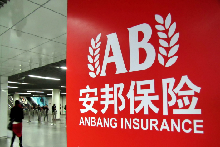 The U.S. labor union Unite Here said three of its affiliates have requested information about Anbang's ownership and finances relating to hotels the Chinese company owns in Los Angeles, San Francisco and Chicago. Photo: Visual China
