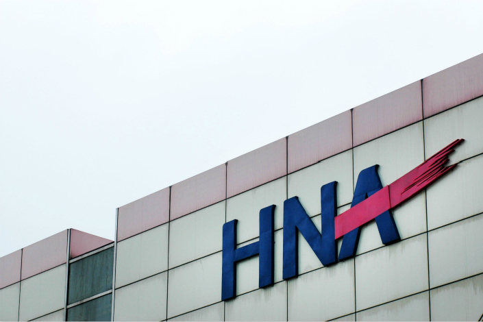 HNA Group has acquired 82.5% of Frankfurt-Hahn Airport in Germany, a former military airport now home to seven airlines. Photo: Visual China