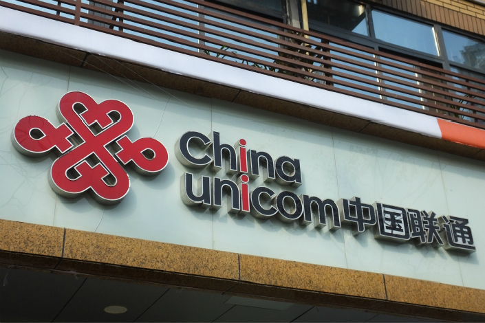 China Unicom's Hong Kong-listed shares rose as much as 5.1% in early trading on Monday following the issue of a positive profit forecast after markets closed on Friday. Photo: Visual China