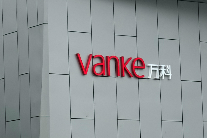 Vanke will invest $60 million for a 50% stake in a new joint venture in partnership with resort operator Banyan Tree. Photo: Visual China
