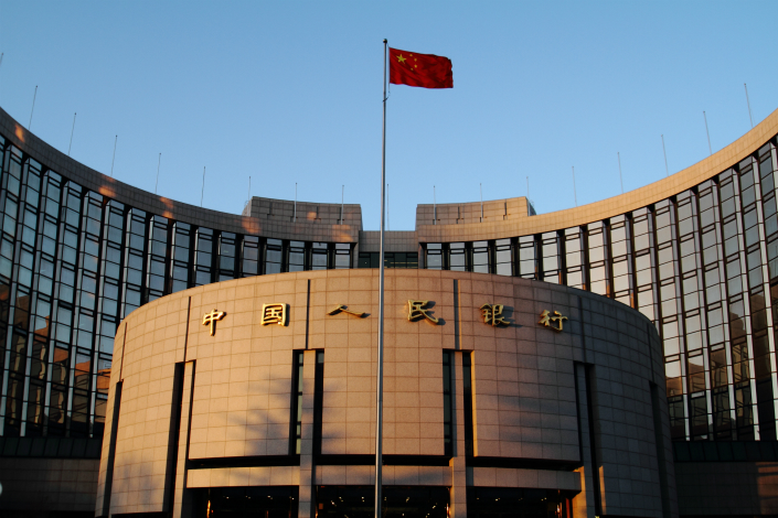 "Responding to criticism of its formula for calculating the daily reference rate for the yuan, the People's Bank of China (PBOC) said that adding a ""countercyclical"" component has actually made the practice more transparent. Photo: Visual China"