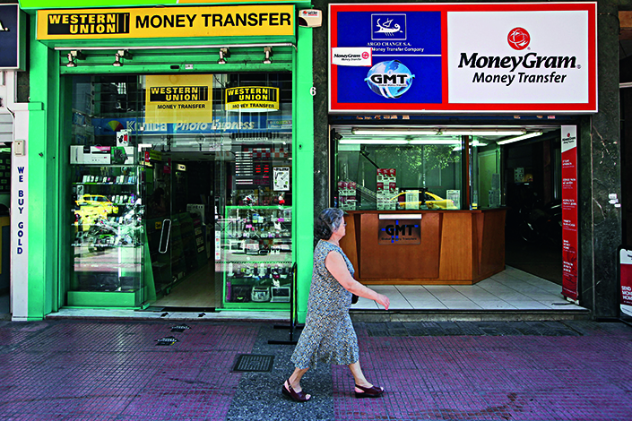 Ant Financial had to resubmit its $1.2 billion plan to take over US-based MoneyGram International to the Committee on Foreign Investment in the United States, the committee that reviews proposals for foreign acquisitions of U.S. companies. The committee has been plagued by delays this year due to staffing problems. Photo: Visual China