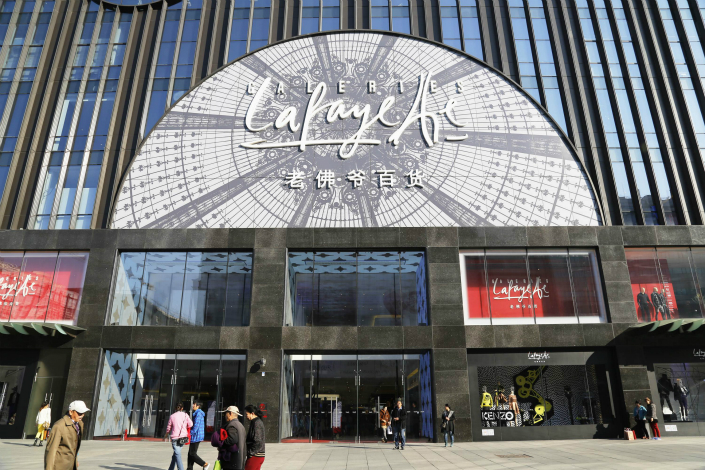 French retail giant Galeries Lafayette will open a new mall in Shanghai's financial district by the end of 2018. The company opened a mall in Beijing, seen in November 2014, in 2013 — about 15 years after its first retail location in the country failed. Photo: IC