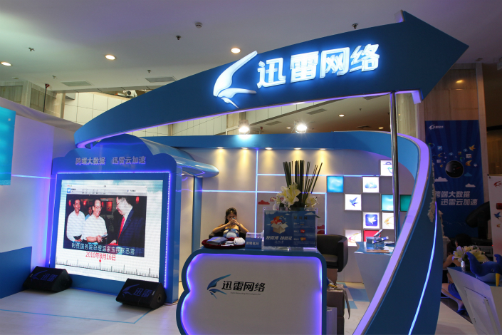 Xunlei Ltd. has been ordered to pay damages and restitution to the Motion Picture Association of America, which sued the video site for copyright infringement. Above, Xunlei's display table is seen at the 12th China Internet Conference in Beijing in August 2013. Photo: Visual China