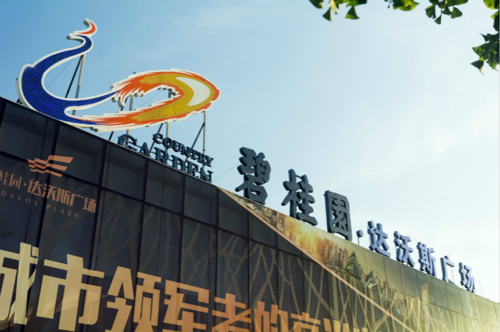 Chinese real estate giant Country Garden's sales in the first seven months of this year reached 333.9 billion yuan, 84% of their original 2017 target and higher than all of 2016. Photo: IC