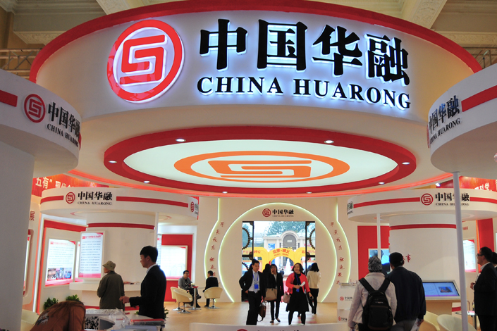 Former Huarong Investment Chairman Charged With Corruption
