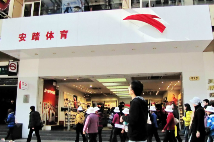 Anta Sports Products Ltd., the domestic sportswear sector's top player by revenue, reported its profit surged 28.5% in the first half of the year. The brand, whose Shanghai store is pictured above, has maintained double-digit profit growth since 2013. Photo: Visual China