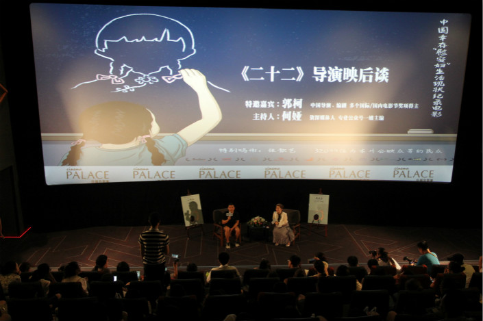 "Director Guo Ke promotes his documentary ""Twenty-Two"" in Wuhan, Hubei province, Aug. 16, 2017. Startup Siyanhui was fined after using images of ""comfort women"" from the film in its animated stickers. Photo: IC"