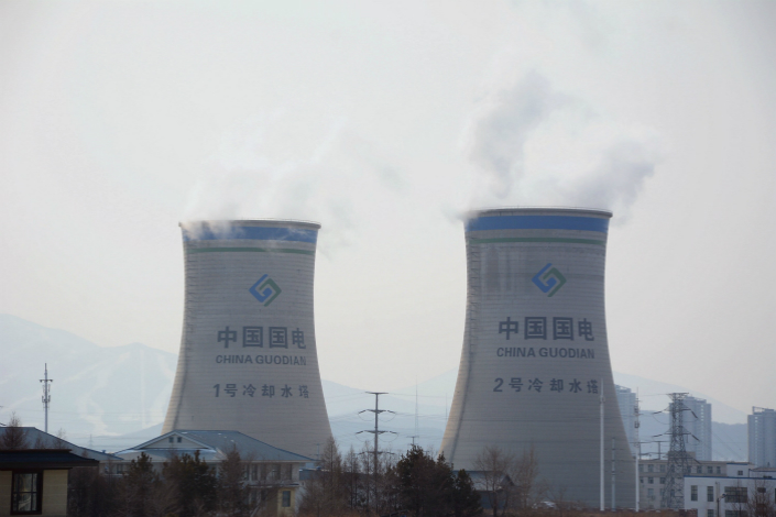 China Energy Investment Corp. Ltd. emerged Monday from a State Council decision to consolidate the coal miner Shenhua Group and power generator China Guodian Corp, which operates the nuclear power plant (above) in Northeast China's in Jilin province. Photo: IC