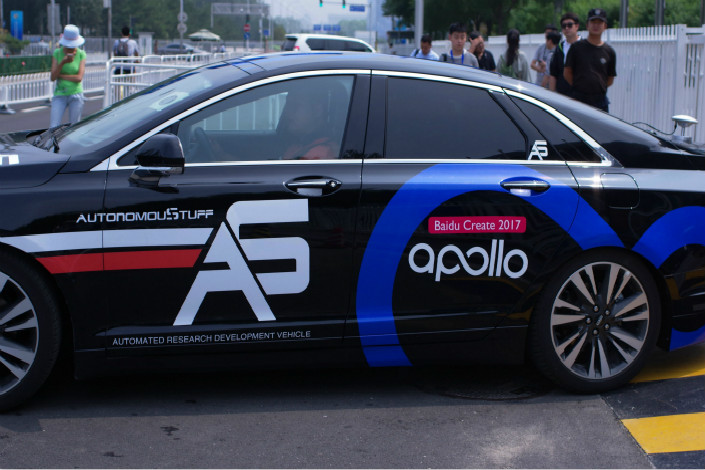 "Four months after the launch of its ""Apollo"" program, Internet giant Baidu is preparing to roll out its first mass produced self-driving car in partnership with Anhui Jianghuai Motors in 2019. Photo: Visual China"