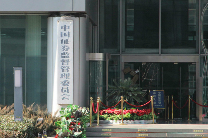 The State Council and China Securities Regulatory Commission (CSRC) are tightening rules in the private investor-fund industry to ensure that the elite high-risk products aren't marketed to those without the appropriate level of risk tolerance. Above, the CSRC building in Beijing is seen in January 2014. Photo: Visual China