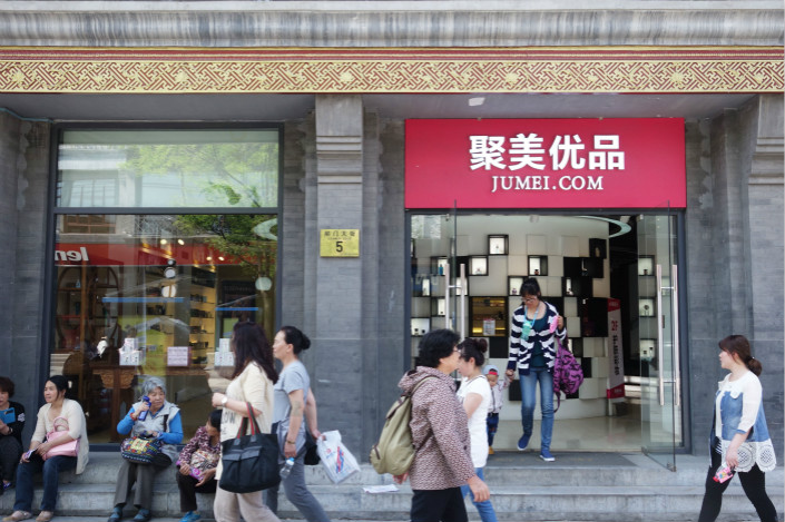 Jumei International Holding Ltd. is one of two U.S.-listed Chinese firms whom an activist investor has asked to move forward with long-delayed privatization plans. Photo: Visual China