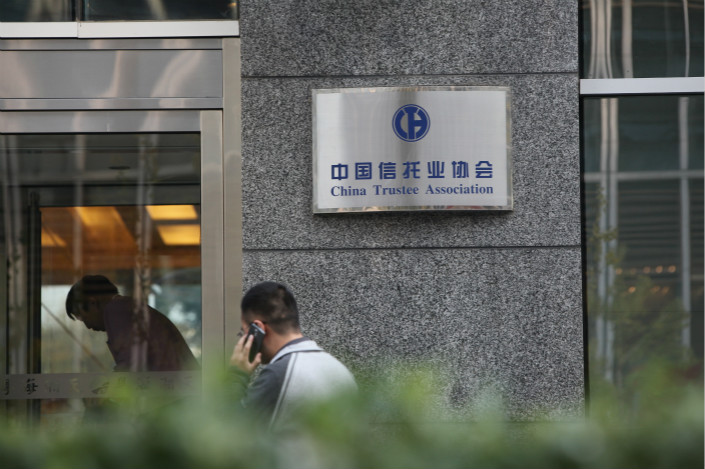 As of the end of June, total trust assets in China stood at $3.53 trillion, up 5.33% from a quarter earlier, according to data from the China Trustee Association. Regulators have tried to curb growth in this corner of the financial system as it has the potential to exacerbate systemic risks. Photo: Visual China