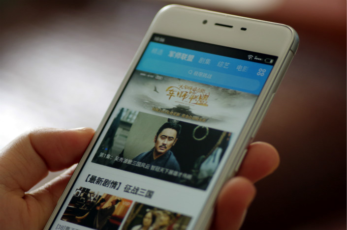 China's television and radio authority in the first half of the year ordered 125 online video programs permanently removed from the internet, and said that another 30 needed revisions before they could be posted again. Photo: Visual China