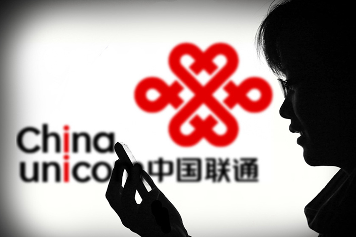 Unicom Group moved its massive overhaul onto the fast track this week with its launch of a major slim-down campaign just weeks after selling part of itself to a group of outside investors. Photo: Visual China
