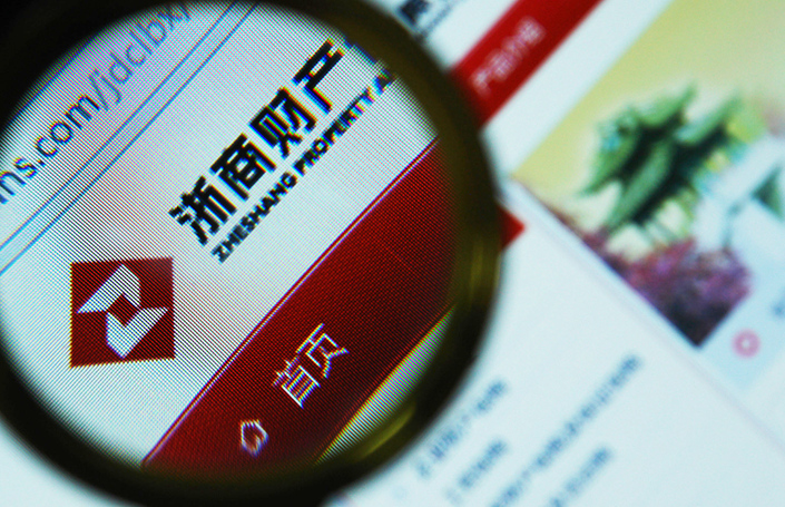 """Hangzhou-based  Zheshang Property and Casualty Insurance Co. has been ordered by the country's insurance regulator to increase its capital to improve its """"solvency"""" — the ability to pay claims — before it can sell more non-auto insurance policies or open more branches. Photo: Visual China"""