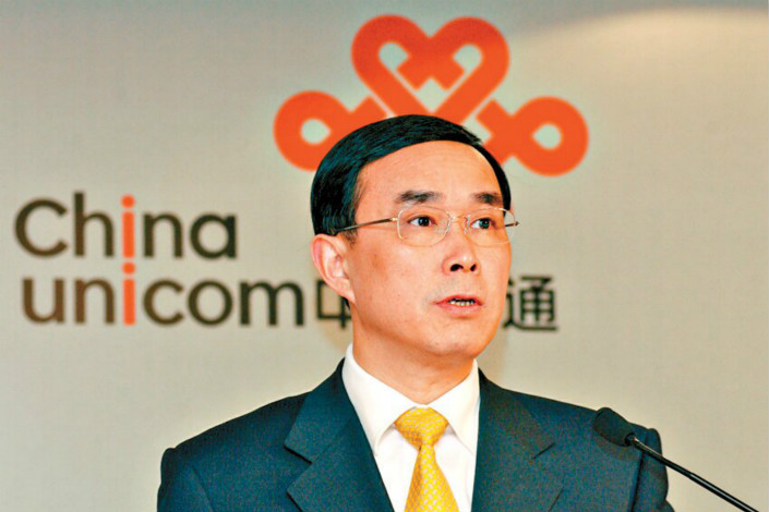 An article in the official magazine of the Central Commission for Discipline Inspection says that in December 2014, then-China Unicom Chairman Chang Xiaobing was found to be keeping in his office dozens of luxury phones, plus jewelry, tobacco, liquor and tea, among other items. Photo: Visual China