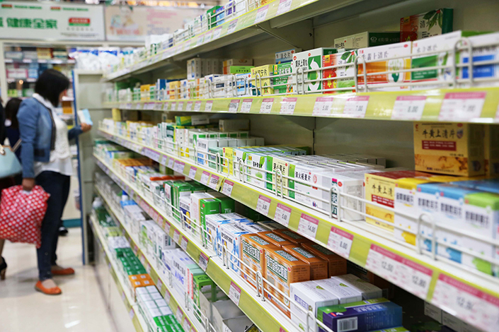 China is making it easier for consumer to buy drugs from third-party sellers, such as the supermarket (above) in Xuchang, Henan province. These changes to regulations governing hospital-run pharmacies are expected to fuel annual sales of 620 billion yuan ($94 billion) at third-party sellers by 2020. Photo: IC