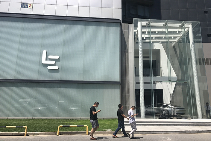 """Chinese tech giant LeEco's U.S. website is temporarily down for """"maintenance."""" Above, pedestrians walk past the company's Beijing headquarters on July 7. Photo: IC"""
