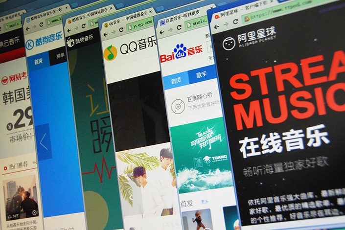 Music fans in China frequently have to download multiple streaming apps to gain access to a single artist's complete works. Deals like the one between Tencent and Alibaba give users of their music streaming services access to more of their favorite songs. Photo: IC