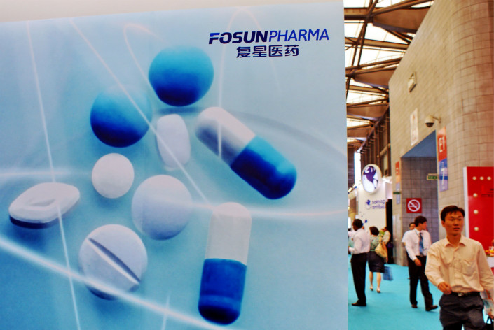 Fosun Pharma's planned purchase of a 74% stake in Gland Pharma Ltd. — down from the previously planned 86% — will free the $1.1-billion deal from a compulsory review by India's Foreign Investment Facilitation Portal and Cabinet Committee on Economic Affairs. Photo: Visual China