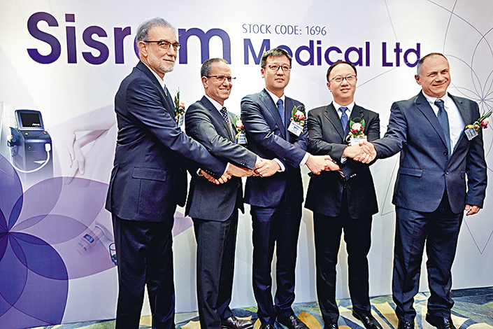 Fosun Group's subsidiary Sisram Medical Ltd. says its shares were more than 17 times oversubscribed upon its Tuesday debut on the Hong Kong Stock Exchange. Photo: IC