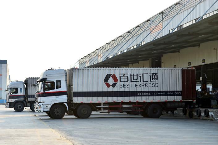 Alibaba-Backed Logistics Provider's IPO Runs on Fumes