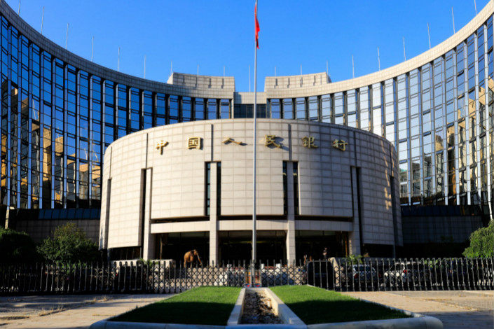 As the yuan appears stronger and economic growth is poised to slow further, there is an increasing call for the central bank to lower the reserve requirement ratio for commercial banks. Photo: Visual China
