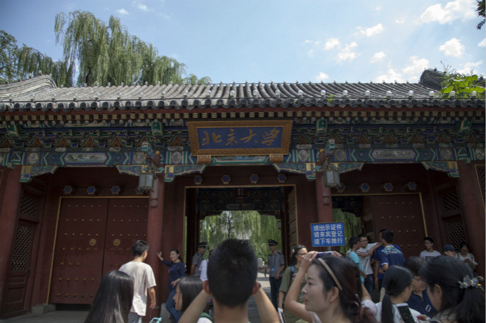 China's ministries of education and finance and its top economic planner have released a long-anticipated list of 42 universities, including Peking University in Beijing, to be transformed into world-class learning institutions. Photo: Visual China