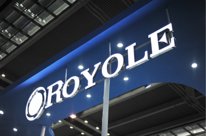 Amid the high expectations for the future of its products, Royole is investing more than 10 billion yuan ($1.5 billion) in a production base in the southern Chinese city of Shenzhen.  Photo: Visual China