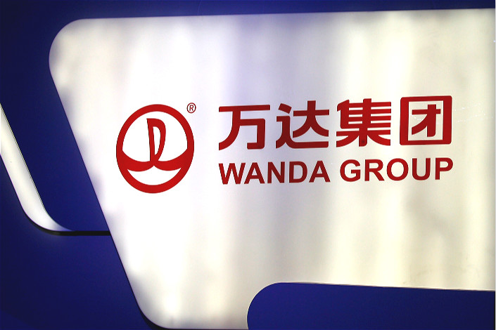 Real estate titan Wanda Group's listed hotel development subsidiary plans to buy the parent company's hotel management arm for $113 million. Photo: Visual China