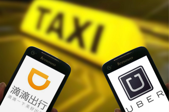 While the number of investments in TMT is rising, an analyst warned that regulatory uncertainties are a danger to unicorns such as Didi Chuxing, whose acquisition of Uber China in August 2016 is still facing an anti-trust investigation. Photo: Visual China