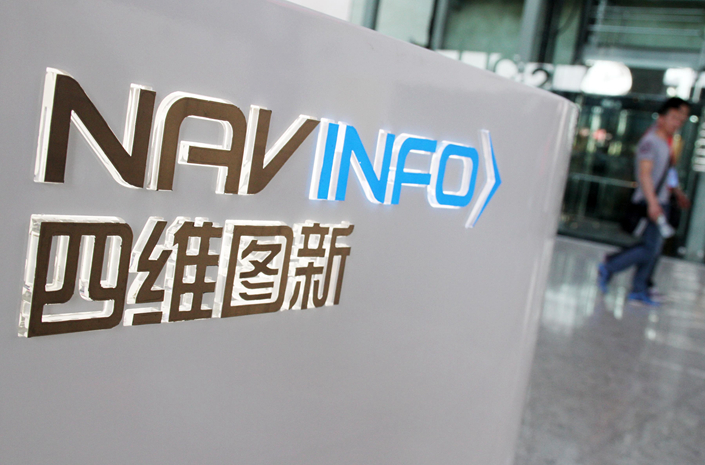 NavInfo Co., one of the syndicate of firms that tried to buy a stake in Here International NV, says that the U.S. veto of the deal will not affect its cooperation with the European mapping company, with which it plans to launch a 50-50 joint venture in China. Photo: Visual China