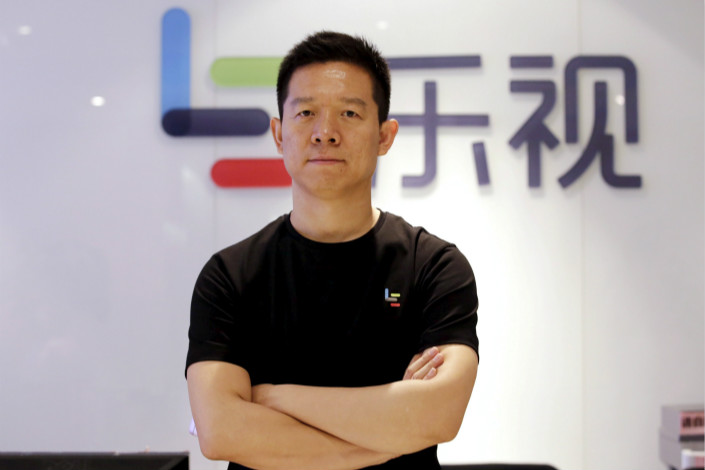 LeEco is trying to get back on track after suffering from a cash crunch for almost a year, which founder Jia Yueting (pictured) admitted was caused by his decision to expand the firm's interests too rapidly. Photo: Visual China
