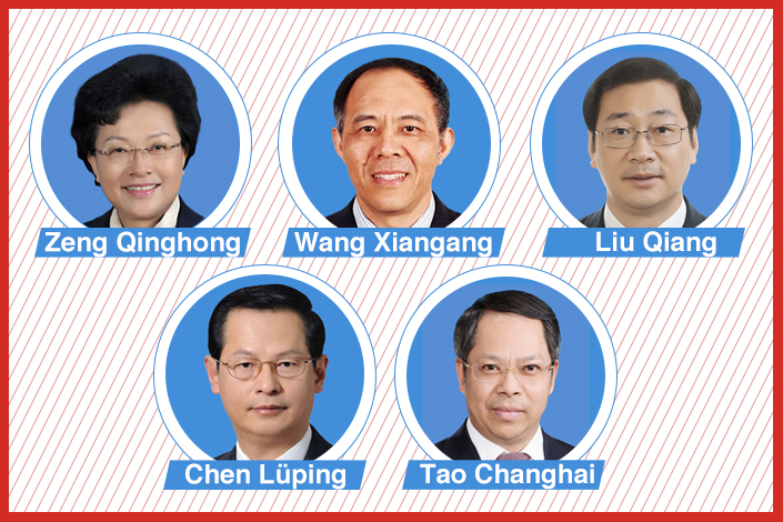Five senior Chongqing party officials were conspicuously absent from the list of attendees for the upcoming 19th National Congress of the Communist Party.