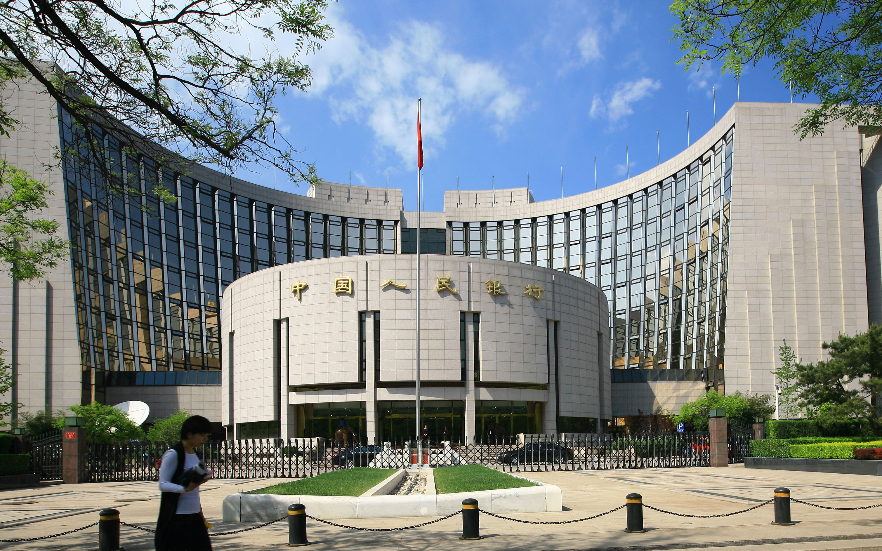 "The People's Bank of China (pictured) said it will lower the reserve requirement ratio by 0.5 percentage points for banks whose ""inclusive finance"" loans amount to 1.5% of their total lending this year. Photo: IC"