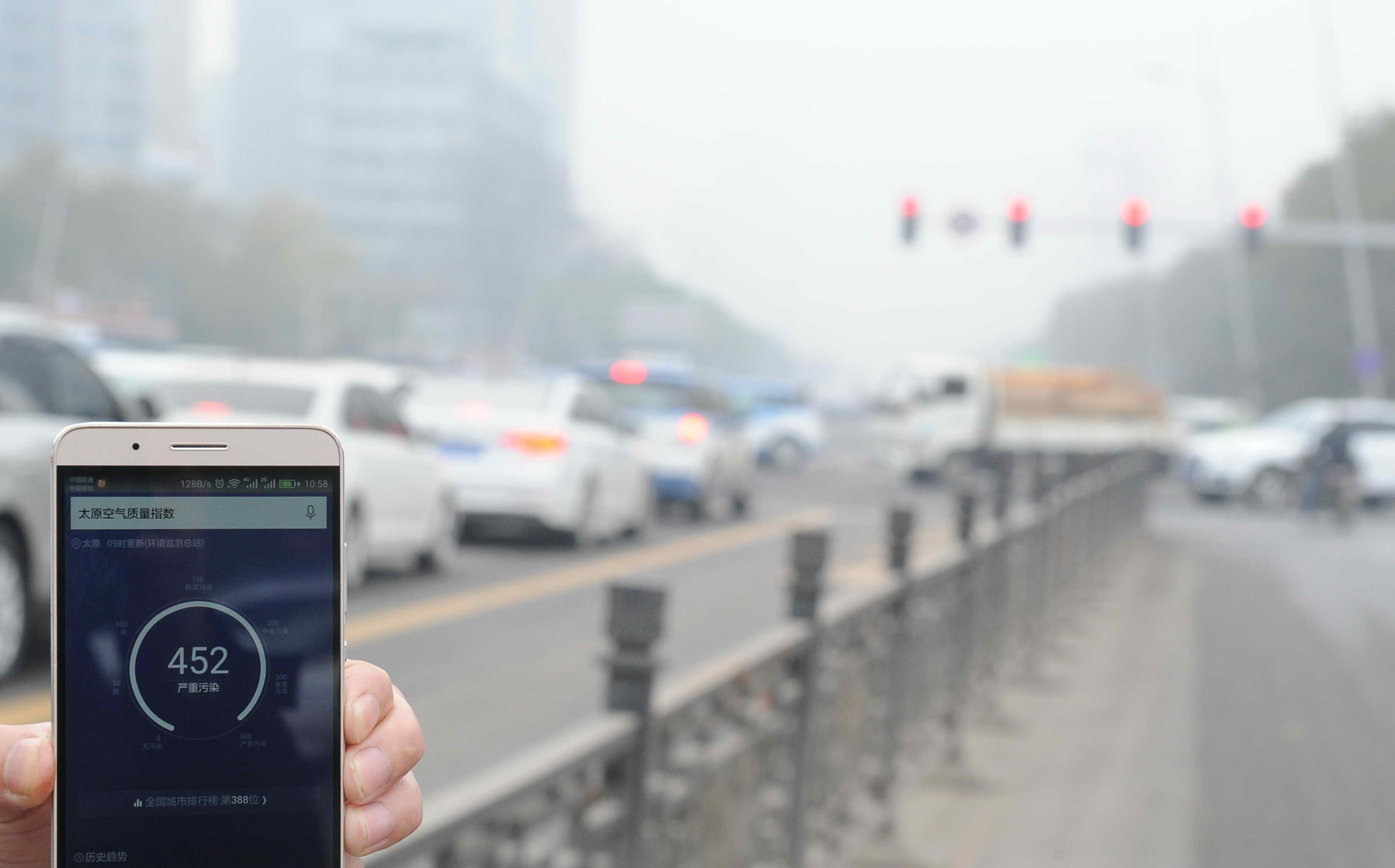 Taiyuan coal ban is expected to cut 2 million tons of coal used for heating in the northern Chinese city, which is notorious for its awful air quality linked to burning the fossil fuel. Above, a pedestrian in Taiyuan, Shanxi province, holds up a smartphone showing the Air Quality Index reading of 452 in the city just shy of 11 a.m. on Nov. 18, 2016. Typically, the index, which measures the level of air pollution, is considered hazardous if it exceeds 300. Photo: IC