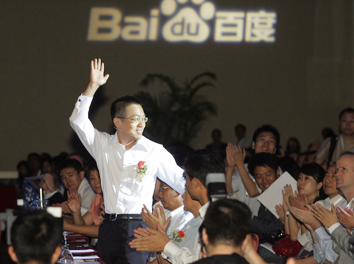 The insider trading case of former Baidu executive Li Yinan, pictured at a corporate event in August 2009, involved 7 million yuan ($1 million) in illegally-gotten gains, which Li earned after a close friend tipped him off that a listed machine tool manufacturer was in merger talks. Photo: IC
